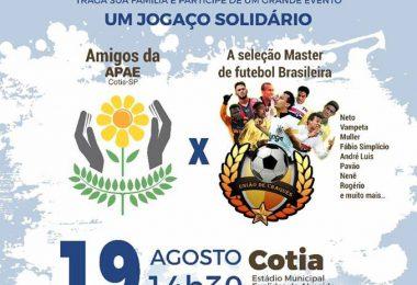 cartaz_futebol_solidario