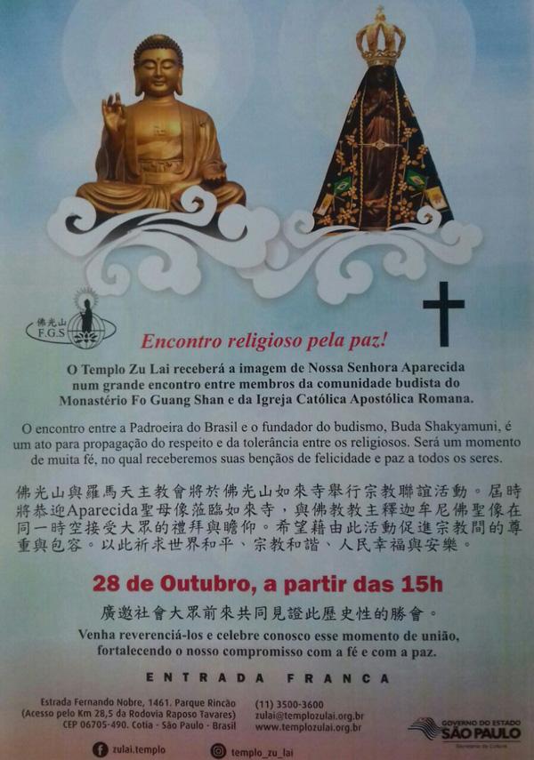 Ato_Templo_Budista