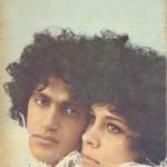 Caetano Veloso e Gal Gosta, 1968