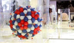 Museu de Microbiologia